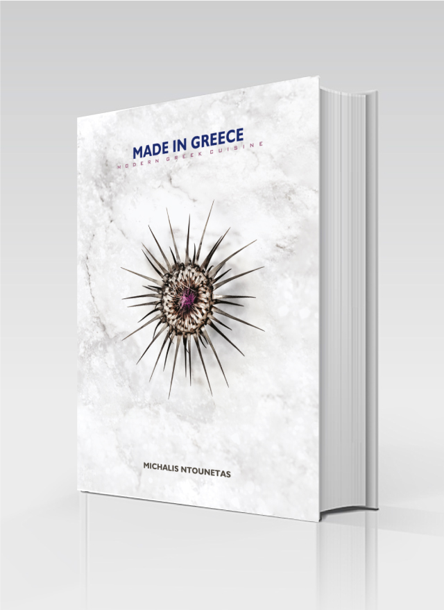 Book with Recipes Made-in-Greece by the chef Michalis Ntounetas